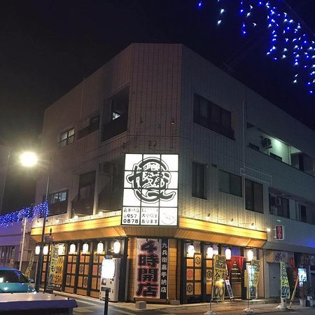 Kadena-cho, Japan: うまいもん屋久兵衛 嘉手納店です。