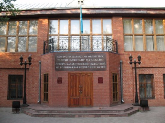 Petropavlovsk, Kasachstan: Вход