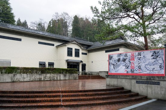 Yorozu Tetsugoro Memorial Museum of Art