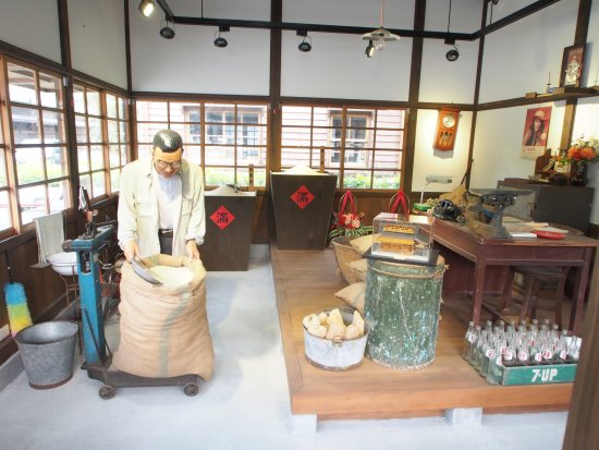 Hualien County, Taiwan: The groceries store