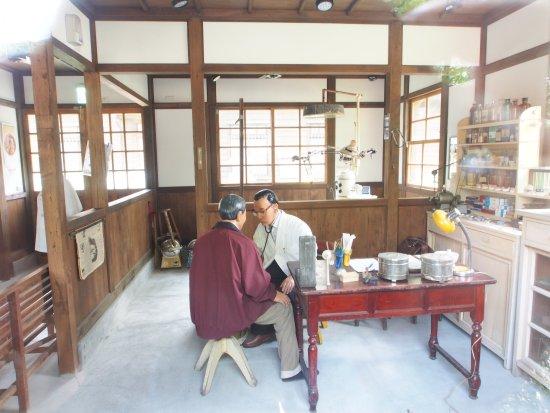 Hualien, Taiwán: The clinic