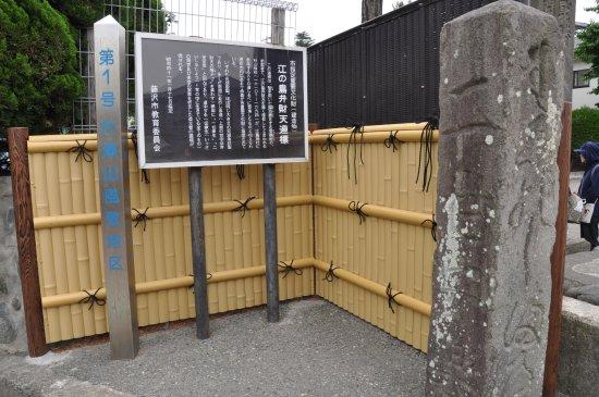 Enoshima Benzaitendohyo
