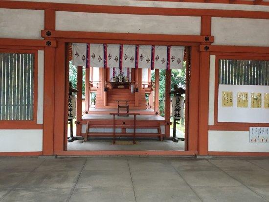 Yamatokoriyama, Japan: photo6.jpg