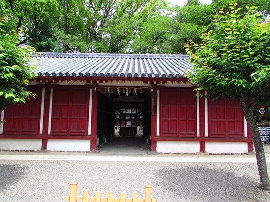Sakurai Shrine