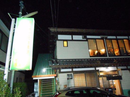Sapporo Genghis Khan Menyou : 一見普通の民家に見える店舗
