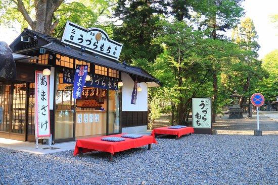 Chikuma صورة فوتوغرافية