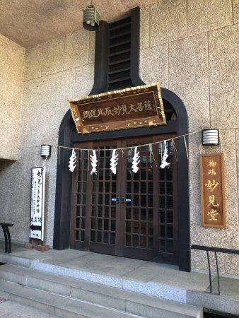 Hossho-ji Temple
