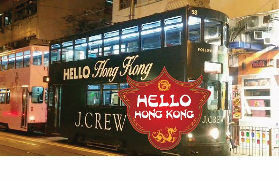 Hello Hong Kong: Private & Small Group Tours