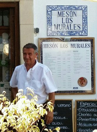 los Murales: photo0.jpg