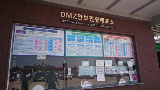Paju, เกาหลีใต้: DSC_2617_large.jpg