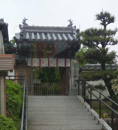 Yunen-ji Temple