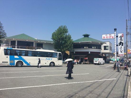 Kintokichikara Manju Omiyage Space