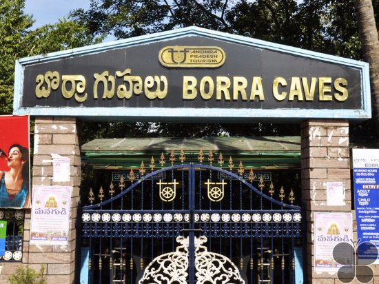 ‪Borra Caves‬