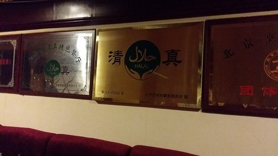Vienna Hotel Beijing Shouti: 20170519_144151_large.jpg