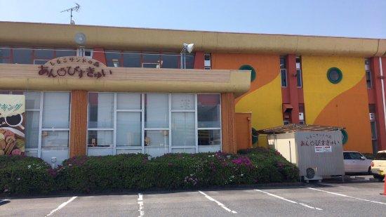 Komaki, Ιαπωνία: photo1.jpg