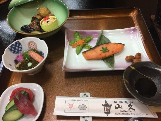 Oyado Yamakyu: photo3.jpg