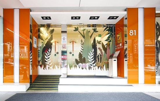 CityInn Hotel - Taipei Station Branch II : 新驛旅店台北車站二館換新設計了唷!!!歡迎大家來體驗宇宙綠洲奇幻冒險吧!
