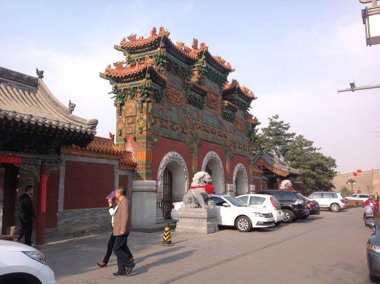 Датун, Китай: 山門の様子