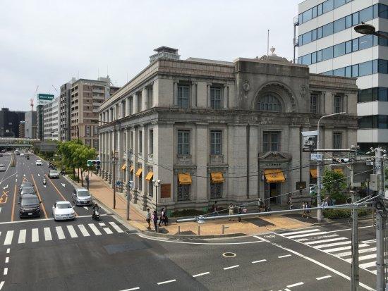 Kobe Yusen Building
