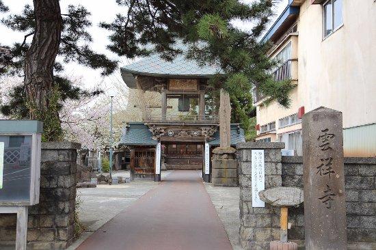 Unshoji Temple