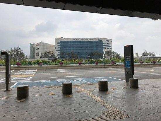 Lotte City Hotel Gimpo Airport: photo0.jpg
