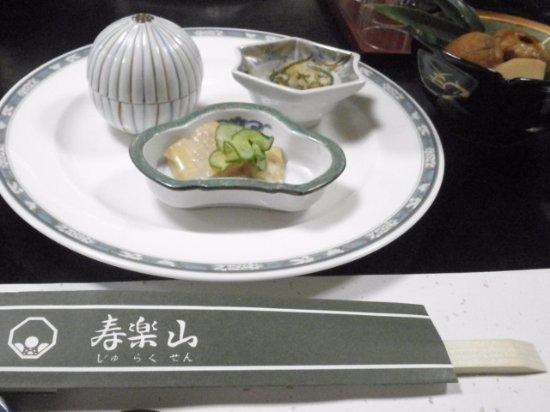 Ono, Jepang: 前菜もこだわっている