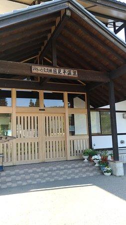 温泉 今 やっ てる 深夜営業している関東地方の温泉、日帰り温泉、スーパー銭湯おすすめ15選|ニフティ温泉