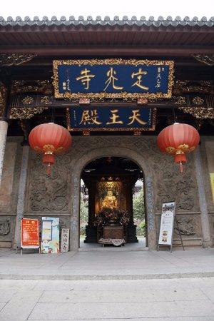 Fuzhou, Kina: Entrance