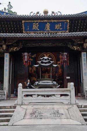 Fuzhou, Kina: Dingguang Temple