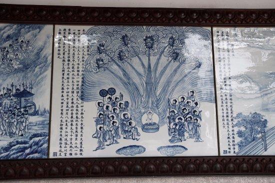 Fuzhou, Kina: Porcelain Illustrations