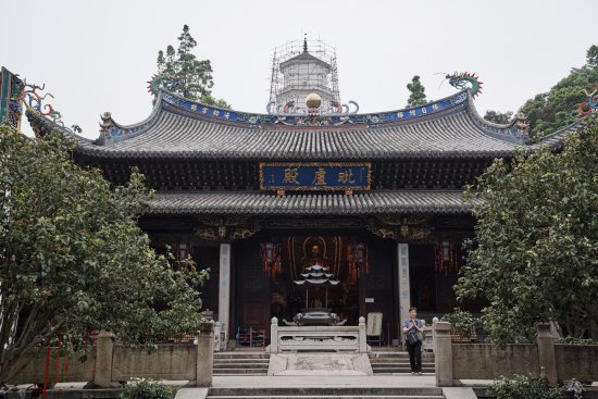 Fuzhou, China: Dingguang Temple