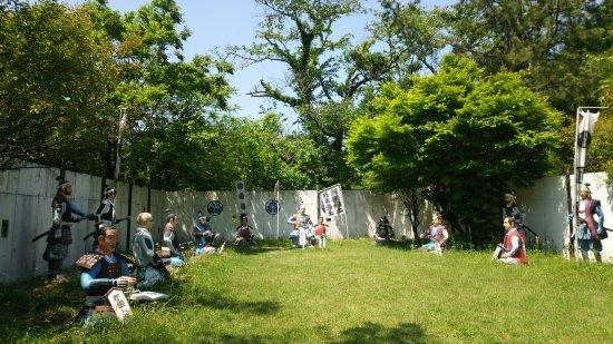 Sekigahara-cho, Japan: 家康の陣