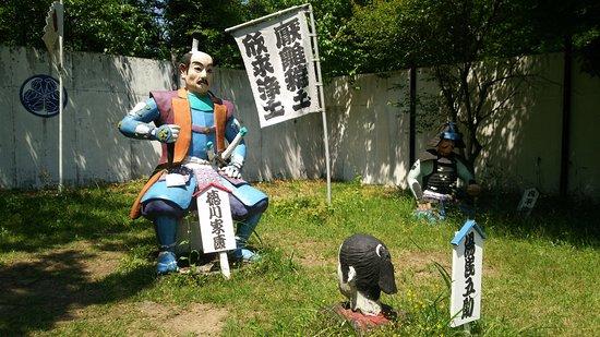 Sekigahara-cho, Japan: ひどいよねー