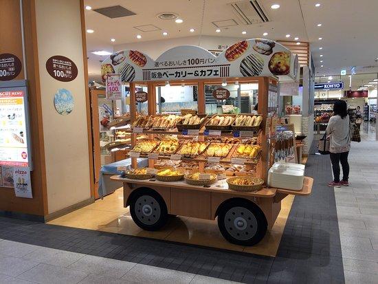 Hankyu Bakery & Cafe - Eraberu Oishisa 100yen Pan, Aeon Mall Kyoto: photo1.jpg
