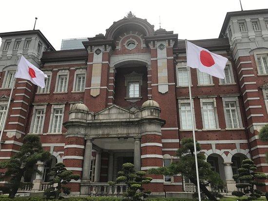 Tokyo Central Railway Station: photo0.jpg