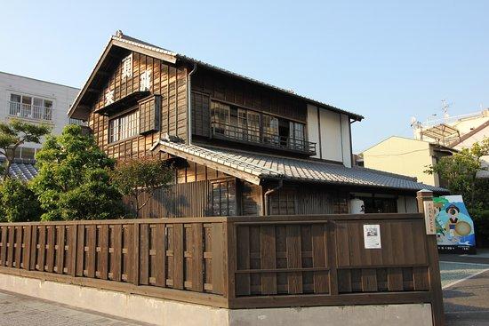 Shimizu Minato Port Funayado Memorial House Suehiro