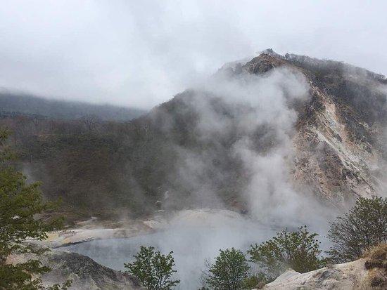 Noboribetsu, Japón: photo0.jpg