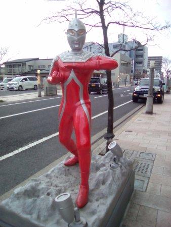Sukagawa, Japan: ウルトラセブン
