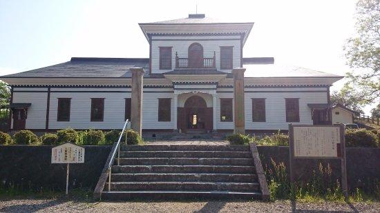 Sagae Folk Museum