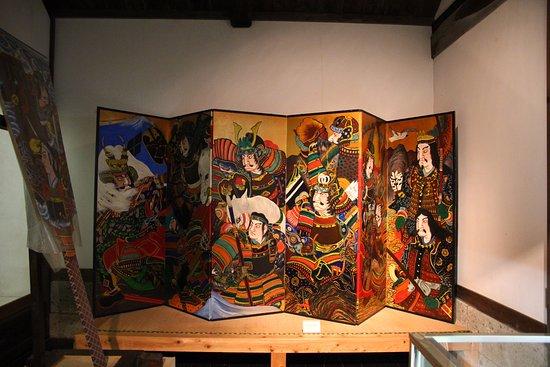 Ohata Musha Picture Museum