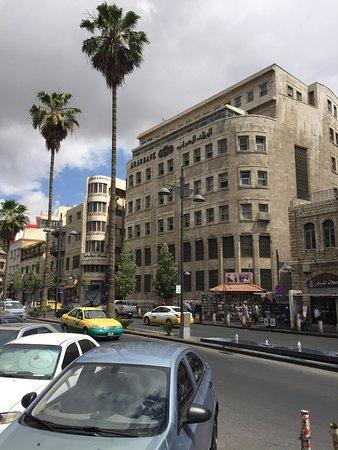 Picture Of Al Balad Downtown Amman Amman TripAdvisor