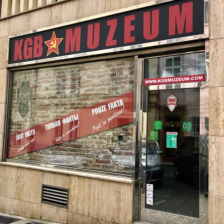 Музей КГБ: photo0.jpg