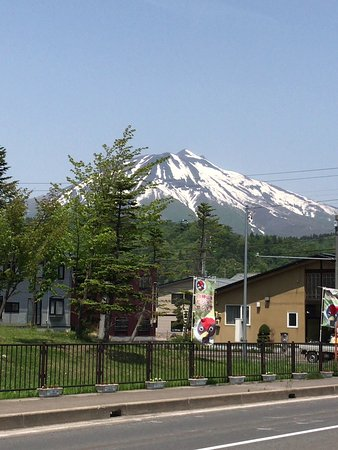 Nishimeya-mura, Japan: photo6.jpg