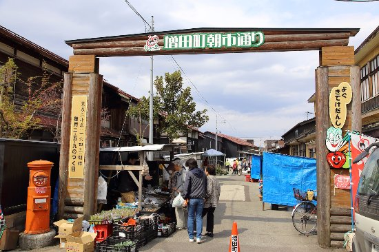 Morning Market in Masuda