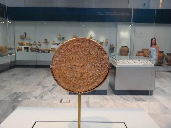 Αρχαιολογικό Μουσείο Ηρακλείου: photo1.jpg