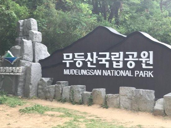 Gwangju, Güney Kore: photo1.jpg