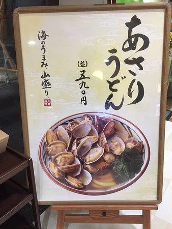 Kasugai, Japón: photo0.jpg