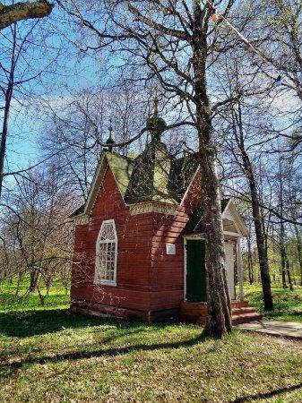 Pereslavl-Zalessky, روسيا: Часовня