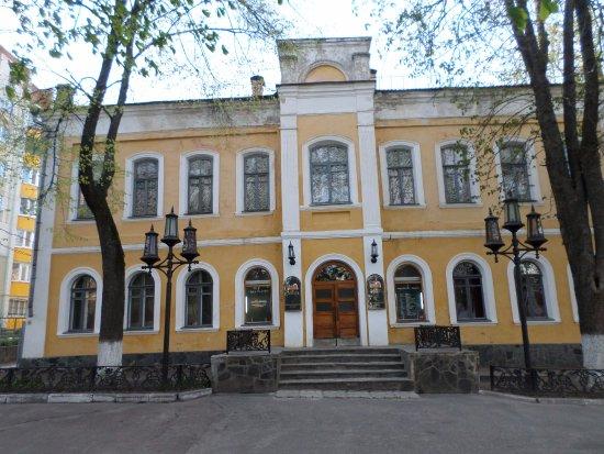 Chernihiv, Ucrânia: Черниговский молодежный театр.