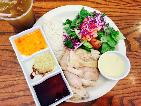 Alhambra, CA: 33a Hainan Chicken Rice with Salad (dark meat only) + Iced Chrysanthemum Tea